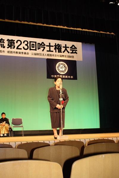第23回吟士権大会2